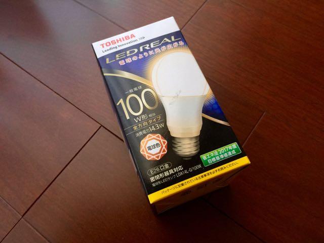 PH5 plus用LED