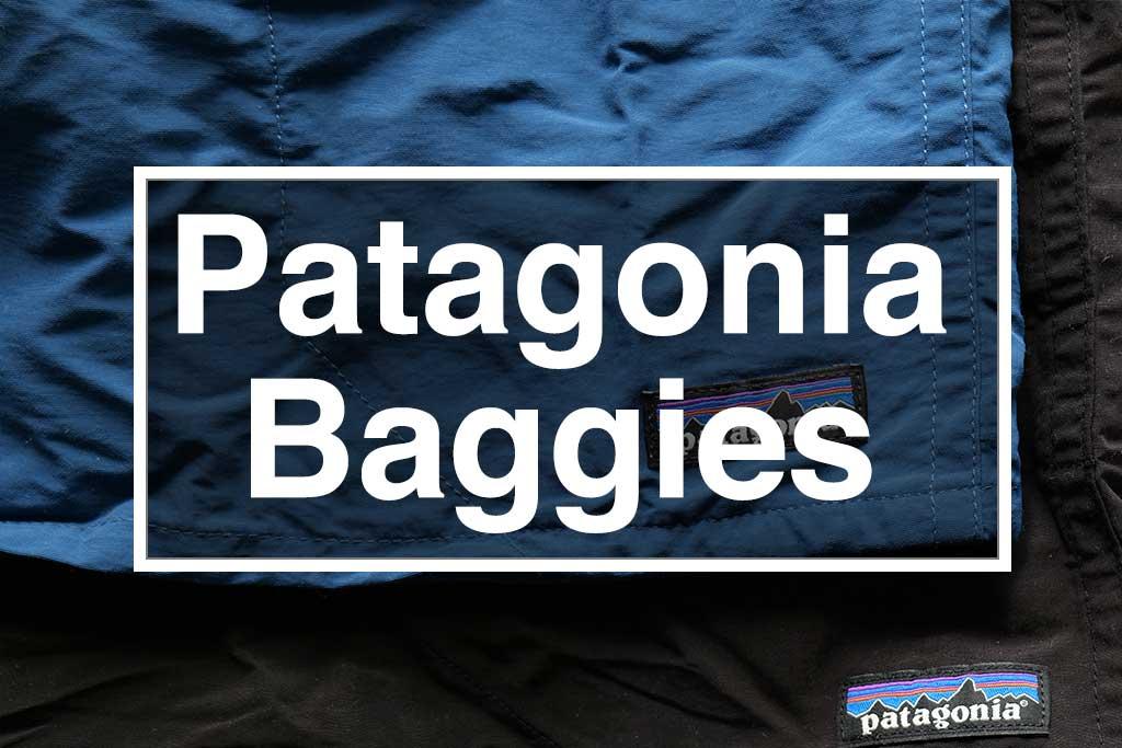 2021年|パタゴニア・バギーズショーツやロングに新色登場!